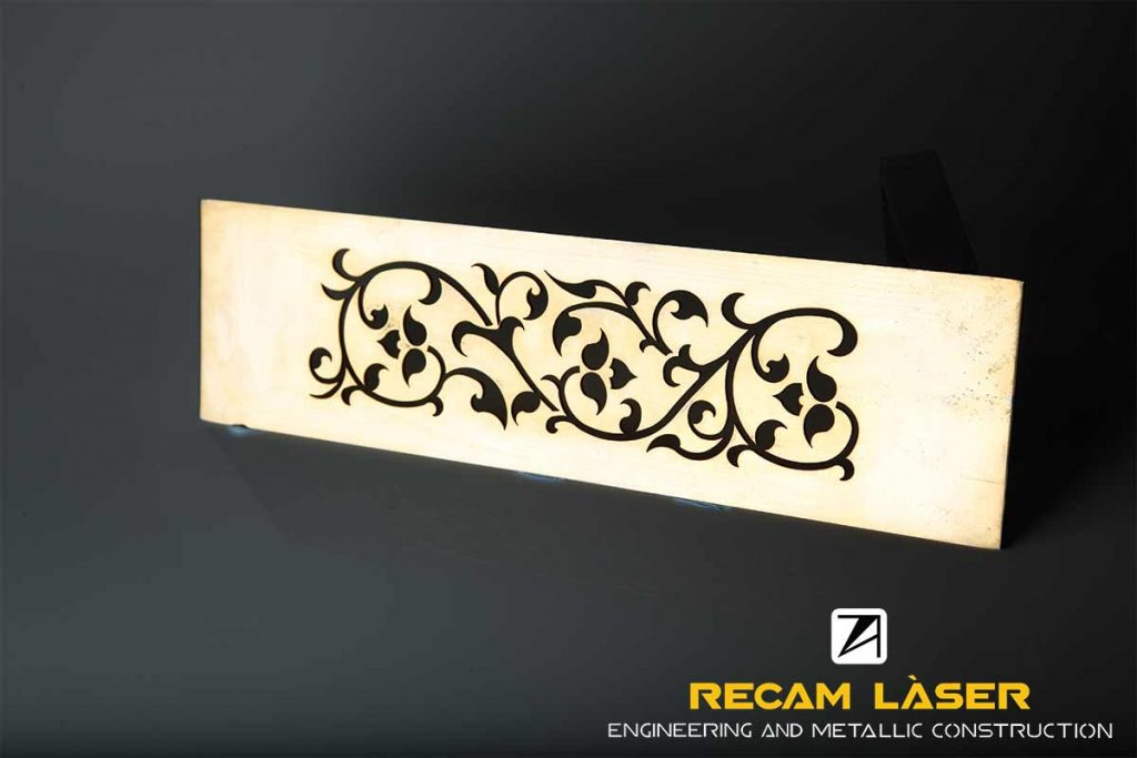 Recam Laser Cutting II